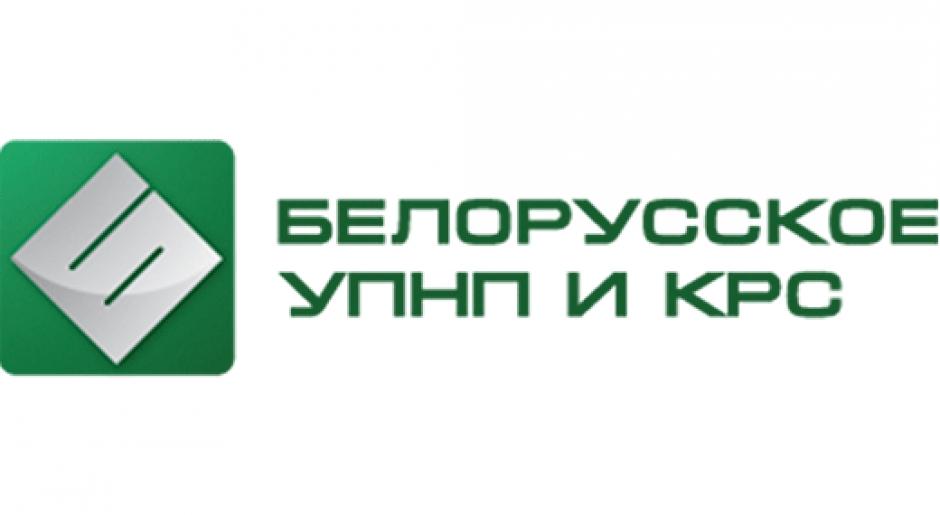 Белорусское УПНП и КРС вакансии