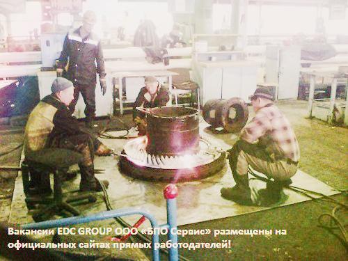 EDC GROUP ООО «БПО Сервис»