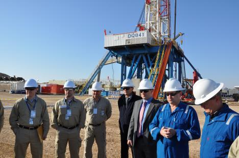 Gazprom Neft Badra B.V - вакансии