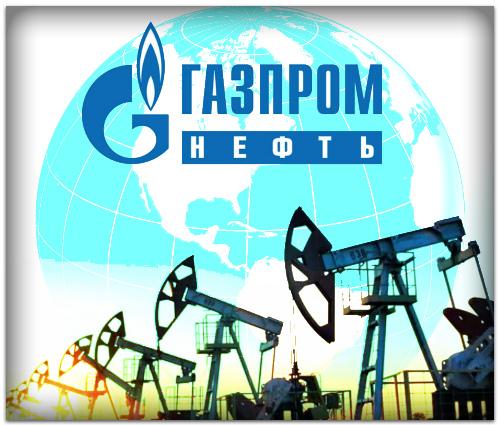 Газпром нефть вакансии