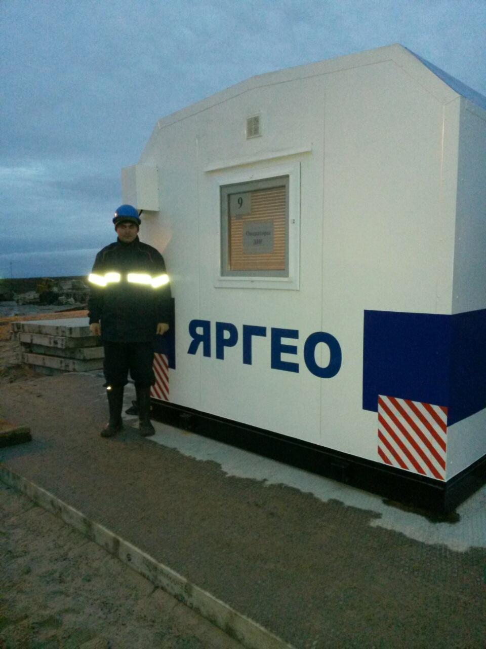 Согазнефть работа на севере вахтовым методом для медиков