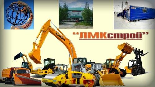 ЛМК-Строй Нижневартовск