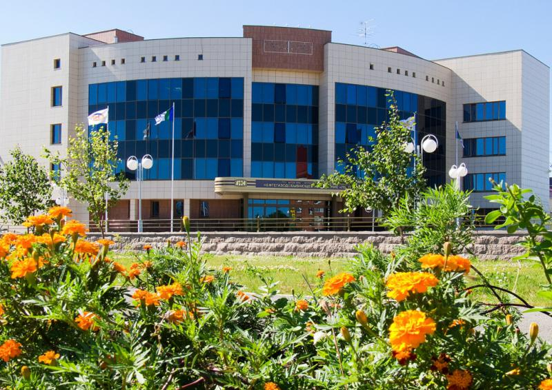 НГДУ Лянторнефть отдел кадров