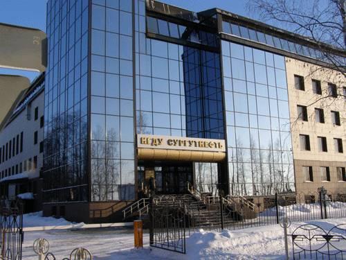 НГДУ Сургутнефть отдел кадров