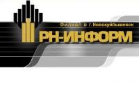 Нефтеюганский филиал РН-Информ отдел кадров