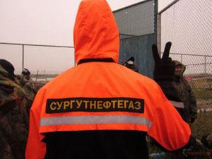 ОАО Сургутнефтегаз Тампонажное управление вакансии.