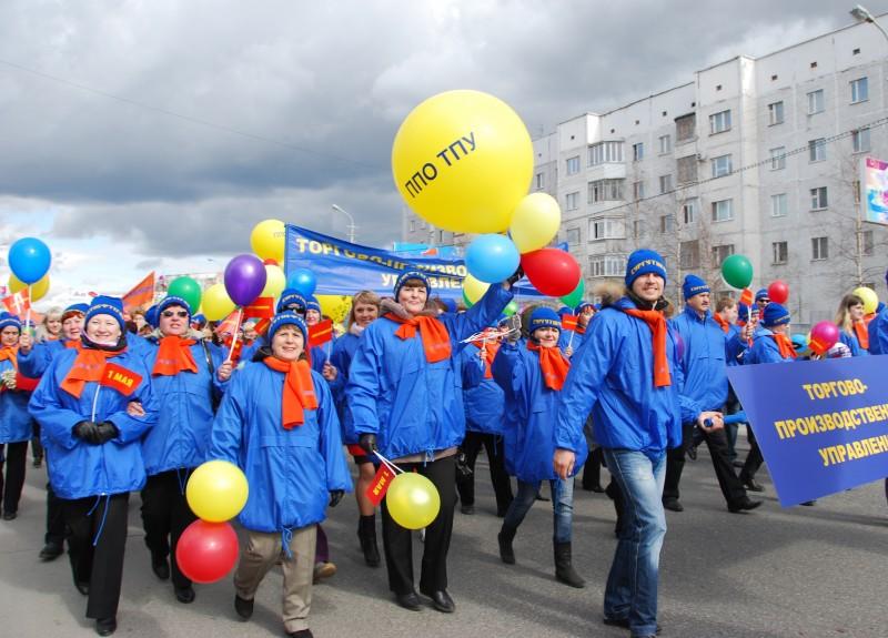 ОАО Сургутнефтегаз - Торгово-производственное управление вакансии