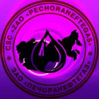 зао печоранефтегаз официальный сайт