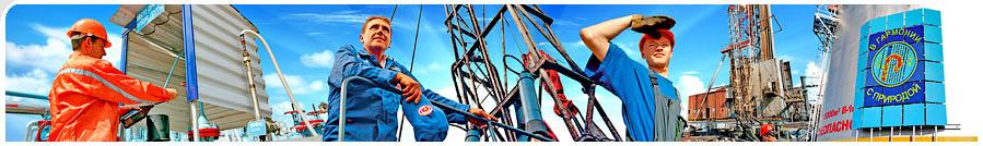 РИТЭК Самара-Нафта отправить резюме