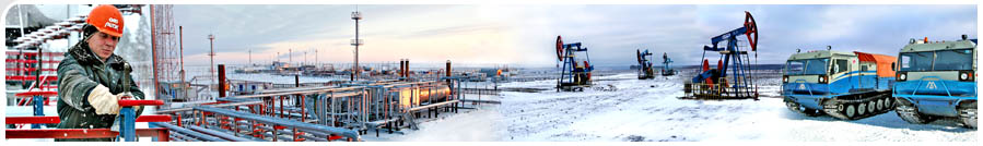 РИТЭК Самара-Нафта вакансии