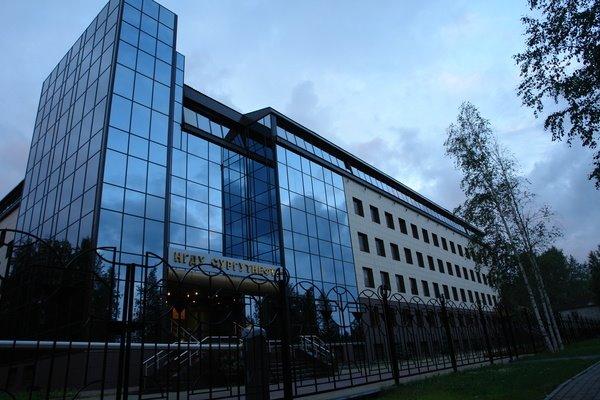 УТТ НГДУ «Сургутнефть» отдел кадров
