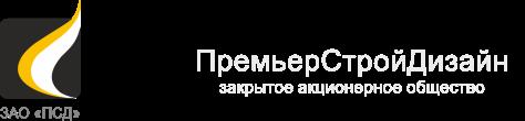 вакансии ПремьерСтройДизайн