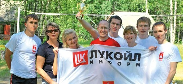 ЛУКОЙЛ-ИНФОРМ вакансии..