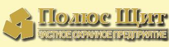 ООО ЧОП Полюс Щит