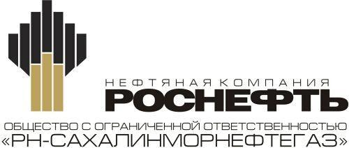 РН-САХАЛИНМОРНЕФТЕГАЗ