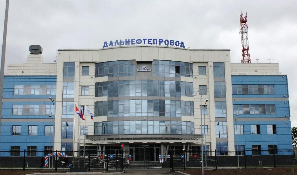 Районное нефтепроводное управление Белогорск вакансии