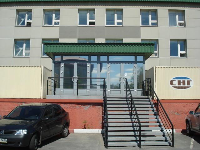 СЦБПО РНЭО сургутнефтегаз отдел кадров