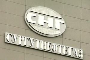 Швейная фабрика ОАО Сургутнефтегаз