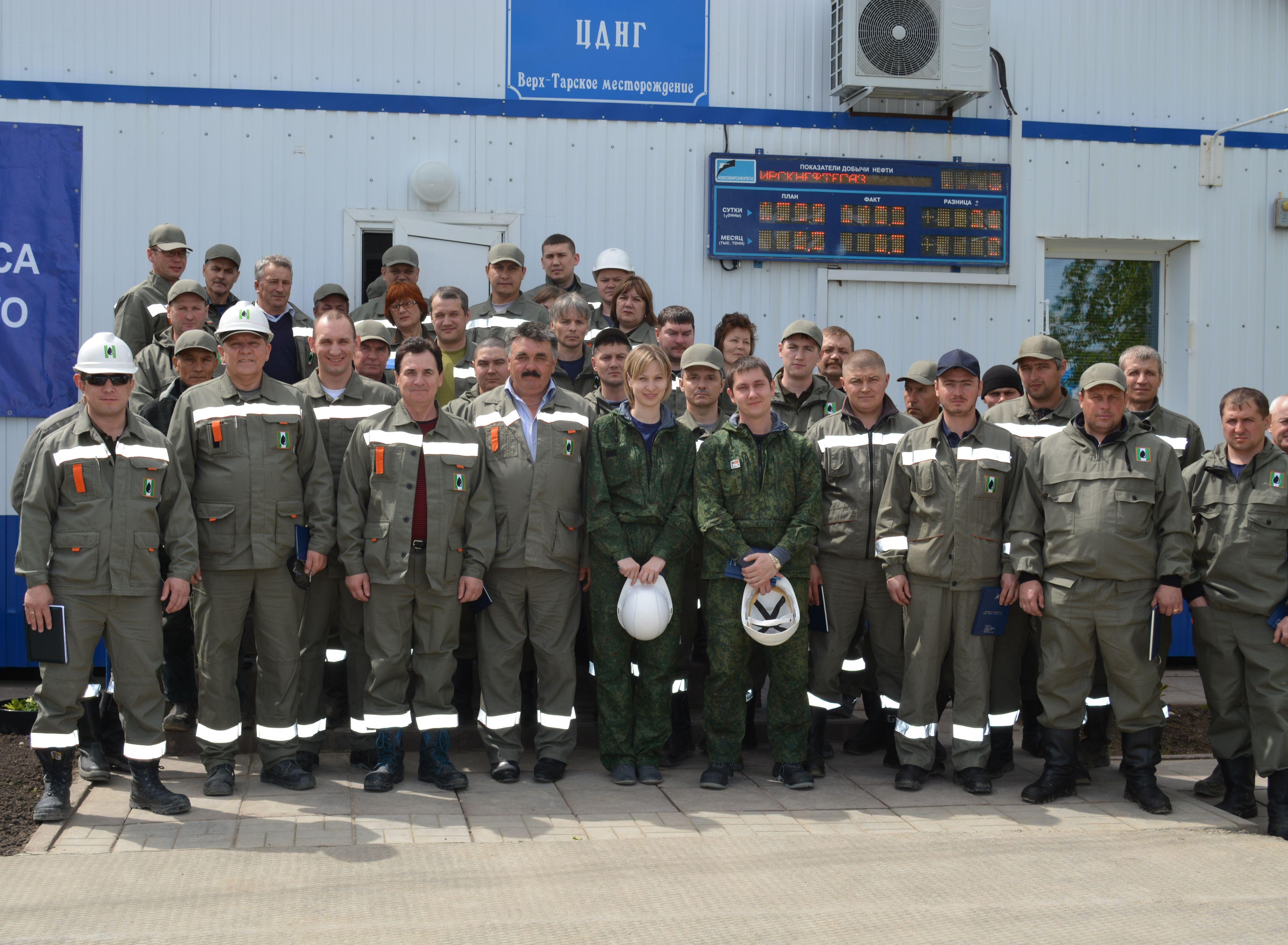 Вакансии Новосибирскнефтегаз